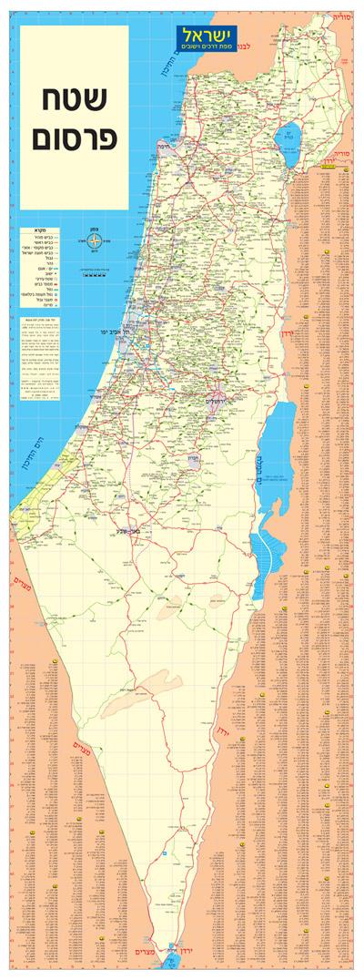 מעולה קרוננברג-וילנסקי מפות Kronenberg-Vilenski Mapping LH-68